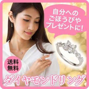 ダイヤモンド リング テンダイヤ 10粒 10石 1ct pt900 フラワー 指輪 レディース ジュエリー アクセサリー|eternally