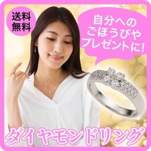 パヴェセッティング フラワーモチーフ ダイヤモンド リング ダイヤリング プラチナ900 pt900 0.47ct 指輪 レディース|eternally