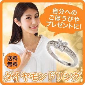 エタニティリング ミル打ち ダイヤモンド リング 0.3ct フラワーモチーフ pt900プラチナ 指輪 レディース アクセサリー|eternally