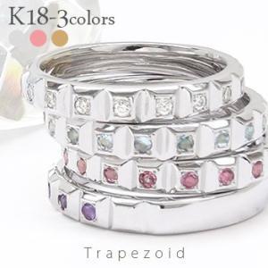 18金 指輪 ハーフエタニティリング カラーストーンリング k18ゴールド 誕生石 レディース ジュエリー アクセサリー|eternally