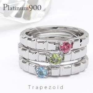 一粒リング プラチナ900 pt900 誕生石 指輪 カラーストーン レディース ジュエリー アクセサリー|eternally