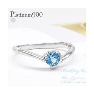 ハートシェイプ 指輪 一粒 リング V字 プラチナ900 pt900 誕生石 Vライン 指輪 レディース ジュエリー アクセサリー|eternally
