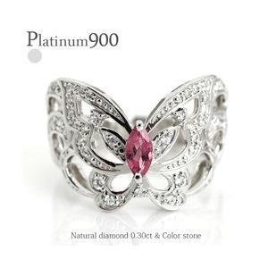 pt900 ダイヤモンド リング 0.3ct プラチナ900 バタフライ 蝶 ちょうちょ 幅広 誕生石 指輪 レディース アクセサリー|eternally
