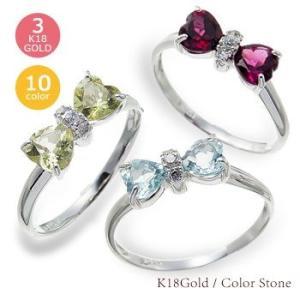 ピンキーリング リボン リング 誕生石 ダイヤモンド 0.03ct カラーストーン k18ゴールド 18金 ハート 小指 指輪 レディース|eternally