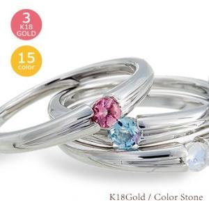 カラーストーン 一粒リング 3mm 誕生石 k18ゴールド 18金 指輪 レディース ジュエリー アクセサリー|eternally