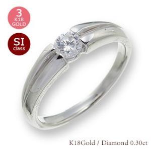 ダイヤモンド 一粒リング ソリティア ダイヤ 0.3ct k18ゴールド 18金 指輪 レディース ジュエリー アクセサリー|eternally