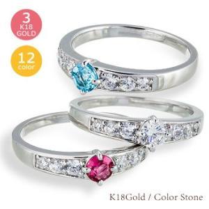 エタニティリング 誕生石 k18ゴールド 18金 指輪 カラーストーン ダイヤモンド リング レディース アクセサリー|eternally