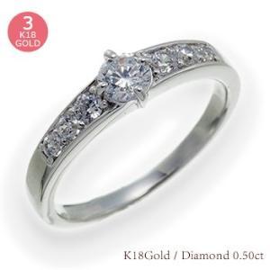 ダイヤモンド リング 0.5ct k18ゴールド 18金 指輪 レディース ジュエリー アクセサリー|eternally