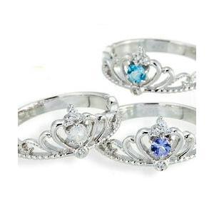 プラチナ900 pt900 ダイヤモンド 誕生石 リング 0.04ct ティアラ 冠 小指 ピンキーリング 指輪 レディース ジュエリー クリスマス プレゼント ギフト|eternally