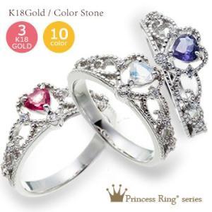 ハート ティアラ 王冠 小指 ピンキーリング 指輪 カラーストーン ダイヤモンド リング k18ゴールド 18金 レディース|eternally