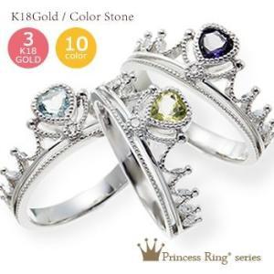 ピンキーリング ハート ティアラ 王冠 小指 指輪 カラーストーン ダイヤモンド リング k18ゴールド 18金 レディース|eternally
