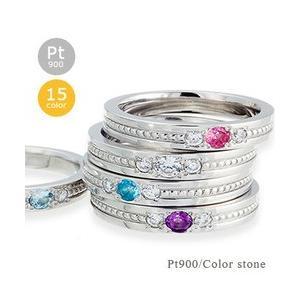 pt900 ダイヤモンド 0.1ct プラチナ900 誕生石 指輪 カラーストーン リング レディース ジュエリー アクセサリー|eternally