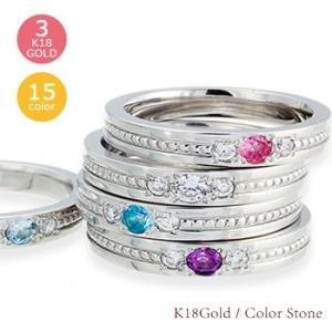 カラーストーンリング ダイヤモンド 0.1ct 誕生石 k18ゴールド 18金 指輪 レディース ジュエリー アクセサリー|eternally