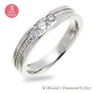 ダイヤモンド リング ダイヤ 0.2ct k18ゴールド 18金 シンプル 指輪 レディース ジュエリー アクセサリー|eternally