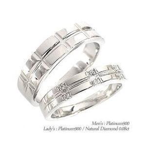 結婚指輪 マリッジリング ペアリング プラチナ900 pt900 ダイヤモンド リング ダイヤ 指輪 ペアアクセサリー 人気 レディース|eternally