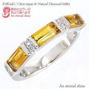 シトリントパーズ 11月誕生石 バケットリング ダイヤモンド 0.08ct 指輪 k18ゴールド 18金 レディース アクセサリー|eternally