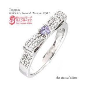 リング リボン タンザナイト 12月誕生石 ダイヤモンド 0.3ct 指輪 k18ゴールド 18金 レディース アクセサリー|eternally