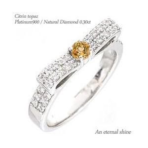 シトリントパーズ ダイヤモンド 11月誕生石 リング リボン プラチナ900 pt900 0.3ct 指輪 レディース アクセサリー|eternally
