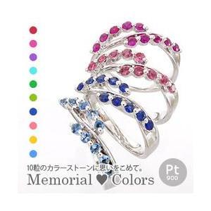 指輪 カラーストーンリング プラチナ900 pt900誕生石 メモリアル 色石 レディース ジュエリー アクセサリー|eternally