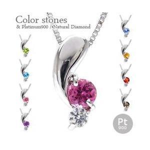 カラーストーン ネックレス ダイヤモンド 0.03ct プラチナ900 pt900 ペンダント レディース アクセサリー|eternally