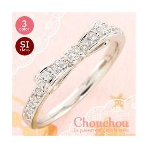 指輪 ピンキーリング ダイヤモンド リング リボン リング 0.2ct k18ゴールド 18金 レディース ジュエリー アクセサリー|eternally