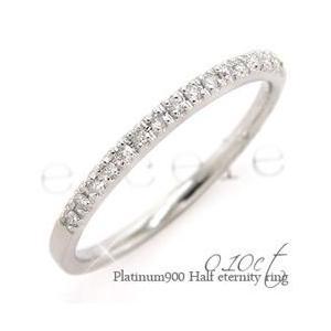 ダイヤモンド エタニティリング 0.1ct プラチナ900 pt900 指輪 レディース ジュエリー アクセサリー|eternally