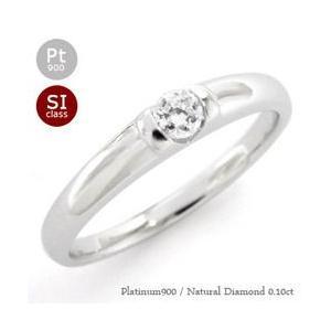 一粒ダイヤモンド ソリティア 0.1ct プラチナ900 pt900 指輪 リング レディース ジュエリー アクセサリー|eternally