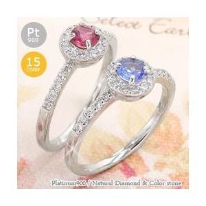 指輪 取り巻き ピンキーリング ダイヤモンド&カラーストーン リング 0.22ct プラチナ900 pt900 ハート レディース|eternally