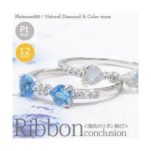 ダイヤモンド&カラーストーン リボン リング 0.08ct プラチナ900 pt900 指輪 ピンキーリング レディース アクセサリー|eternally
