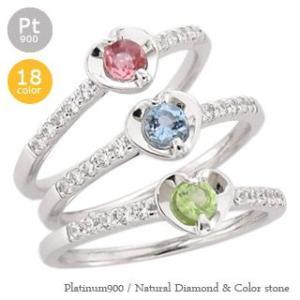 指輪 ハート リング ダイヤモンド ダイヤ 0.1ct プラチナ900 pt900カラーストーン ピンキーリング レディース|eternally