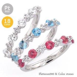 指輪 ダイヤモンド 0.13ct リング ストレート プラチナ900 pt900 カラーストーン レディース ジュエリー アクセサリー|eternally