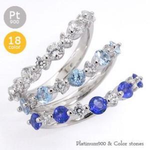 ダイヤモンド リング 0.13ct プラチナ900 pt900 カーブ カラーストーン 指輪 レディース ジュエリー アクセサリー|eternally
