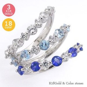カラーストーン ダイヤモンド リング カーブ 0.13ct k18ゴールド 指輪 18金 レディース ジュエリー アクセサリー|eternally