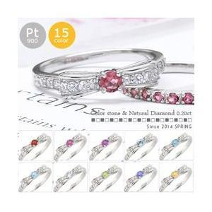 カラーストーン リボン リング ダイヤモンド 0.2ct プラチナ900 pt900 指輪 小指 ピンキー レディース アクセサリー|eternally