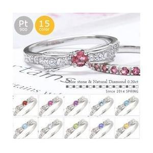 ピンキーリング カラーストーンリボンリング ダイヤモンド 0.2ct プラチナ900 pt900 指輪 小指 レディース アクセサリー|eternally