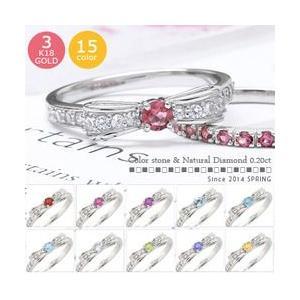 カラーストーンリボンリング ダイヤモンド 0.2ct k18ゴールド 18金 指輪 小指 ピンキー レディース アクセサリー|eternally