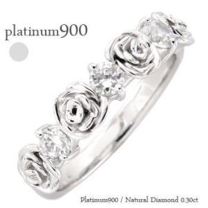 指輪 花 フラワー  バラ ばら ROSE ローズ リング ダイヤモンド 0.3ct プラチナ900 pt900  レディース アクセサリー|eternally