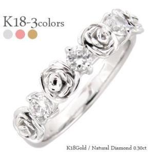 ローズリング 花 フラワー バラ ばら ROSE 指輪 ダイヤモンド 0.3ct k18ゴールド 18金 リング レディース アクセサリー|eternally