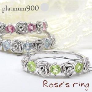 花 フラワーリング バラ ばら ROSE ローズリング カラーストーン プラチナ900 pt900 誕生石 指輪 レディース アクセサリー|eternally