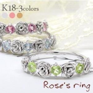 18金 指輪 ローズ バラ ばら ROSE リング k18ゴールド 花 フラワーリング 誕生石 レディース ジュエリー アクセサリー|eternally