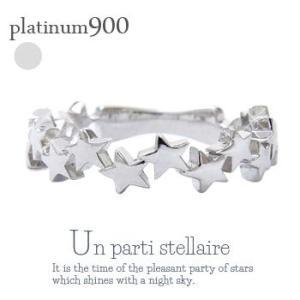 スター 星 リング プラチナ900 pt900ピンキーリング 小指 レディース ジュエリー アクセサリー|eternally