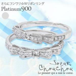 リボン 指輪 プラチナ900 pt900 ダイヤモンド 0.2ct ダブルリボン ピンキー ミル リング レディース アクセサリー|eternally