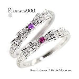指輪 リボンリング ダブルリボン ダイヤモンド 0.2ct  プラチナ900 pt900 誕生石 ピンキーリング ミル打ち レディース|eternally