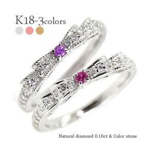 k18 リボンリング ダイヤモンド 0.2ct ダブルリボン 18金 誕生石 ピンキーリング 指輪 ミル打ち レディース|eternally