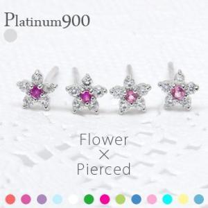 pt900 プラチナ900 フラワー ダイヤモンド ピアス 0.1ct  花 カラーストーン スタッドピアス 誕生石 レディース|eternally