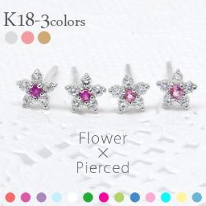18金 フラワー ダイヤモンドピアス 0.1ct k18ゴールド 花 カラーストーン スタッドピアス 誕生石 レディース|eternally