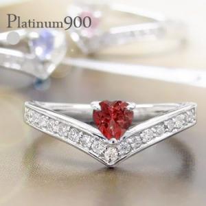 pt900ハートリング ダイヤモンド リング V字 0.17ct カラーストーン プラチナ900 ハーフエタニティリング 指輪 レディース|eternally
