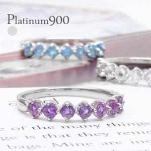 ハーフエタニティリング 指輪 pt900カラーストーン リング プラチナ900 誕生石 2.5mm レディース アクセサリー|eternally