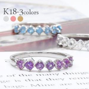 18金 ハーフエタニティリング 指輪 カラーストーン 2.5mm リング k18ゴールド 誕生石 レディース アクセサリー|eternally