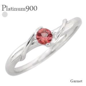 一粒 リング プラチナ900 pt900 誕生石 カラーストーン 指輪 レディース ジュエリー アクセサリー|eternally